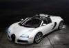 Bugatti veyron II